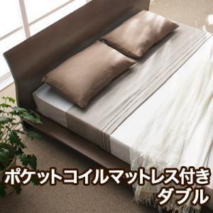 モダンデザインフロアベッド/ポケットコイルマットレス付き/ダブルサイズ シエラ/Siela