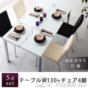 ディ・モデラ【De modera】ガラスデザインダイニング5点セット(130テーブル+チェア4脚)