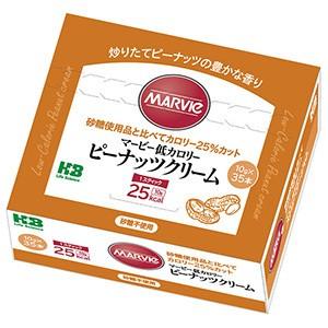 マービー 低カロリー ピーナッツクリーム 350g(10g×35本)
