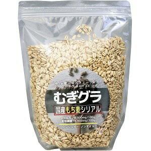 むぎグラ 国産もち麦シリアル 150g