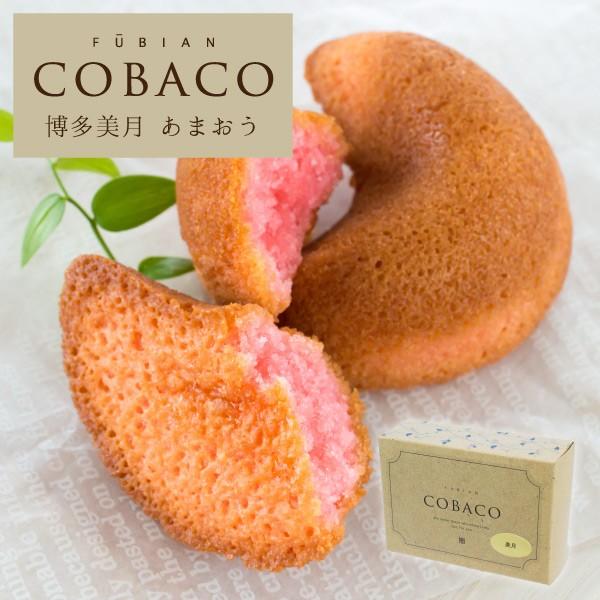 【ホワイトデー】 COBACO|博多美月(あまおう)2個|プチギフト(宅急便発送)