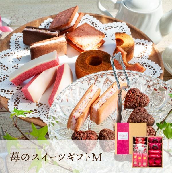 あまおう 苺スイーツギフトセットMサイズ(ミルクバウム キャラメリゼバウム サンドクッキー クランチチョコ) スイーツ ギフト 焼き菓子