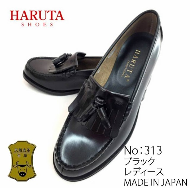 47809d59b55c08 ハルタ 人気 HARUTA はるた 本革 ローファー 日本製 女子 通学 レディース タッセル飾り