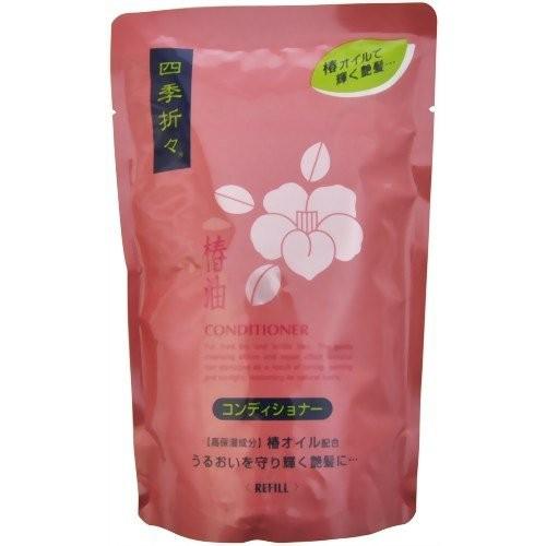 【熊野油脂】四季折々 椿油コンディショナー つめかえ用 450ml 【保湿】【椿油】