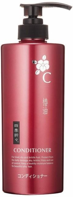 【熊野油脂】 四季折々 椿油コンディショナー ボトル 600ml【保湿】【椿油】