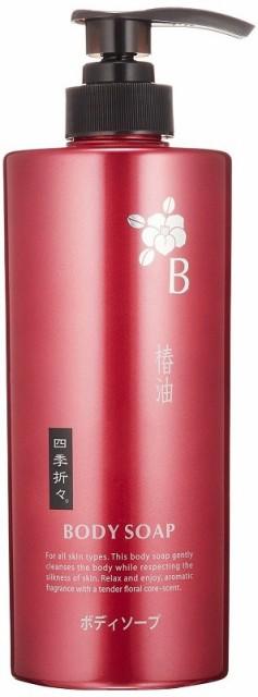 【熊野油脂】四季折々 椿油ボディソープ ボトル 600ml【椿油】【しっとり】【保湿】