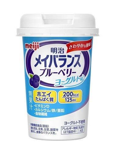 明治 メイバランスMiniカップ ブルーベリーヨーグルト味 / 125mL【介護食】