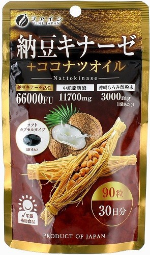 ファイン 納豆キナーゼ+ココナツオイル 90粒 30日分【ファイン】