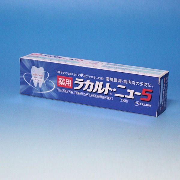 薬用 ラカルト ニュー5 110g    医薬部外品   歯みがき エスエス製薬