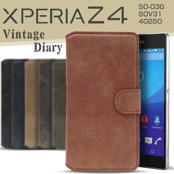 f81158be1e スマホケース Xperia Z4 SOV31 SO-03G 402SO ビンテージ スエード 手帳型 革 レザー エクスペリアZ4