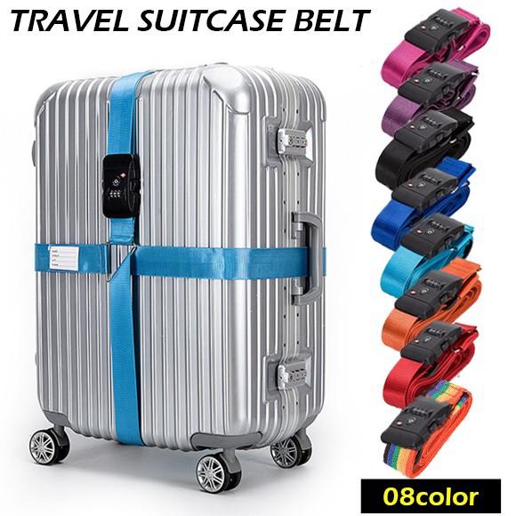スーツケースベルト バッグ 海外旅行 TSA 安心 安全 クロスベルト ロック付き 鍵付き 鞄ベルト アメリカ 新作