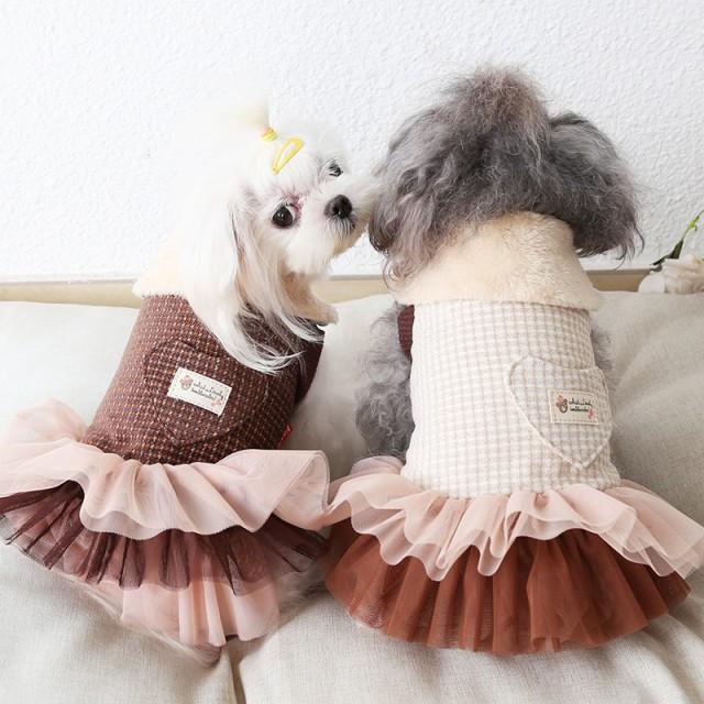 【 300円OFF クーポン 配布中 】 犬服 ドッグウェア ハートポッケ 裏起毛 ワンピース チュールスカート 袖なし ティアードスカート 送料