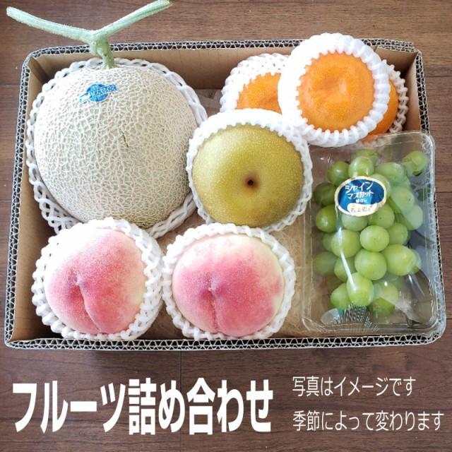 【送料無料】旬のフルーツセット/フルーツ詰め合わせ/うれしい福袋6980