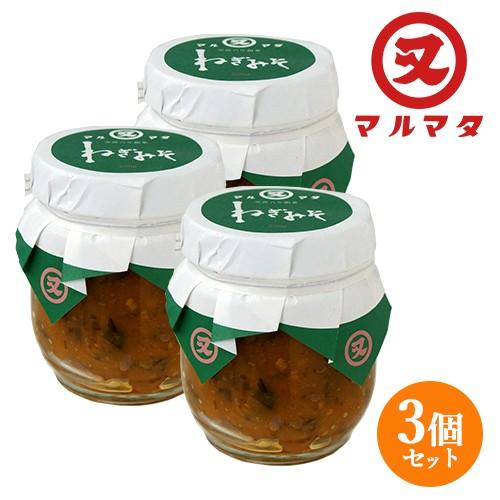 5%還元 【●お取り寄せ】大分県産 ねぎみそ 200g×3個セット おかず味噌 九州醤油 マルマタ醤油【送料無料】