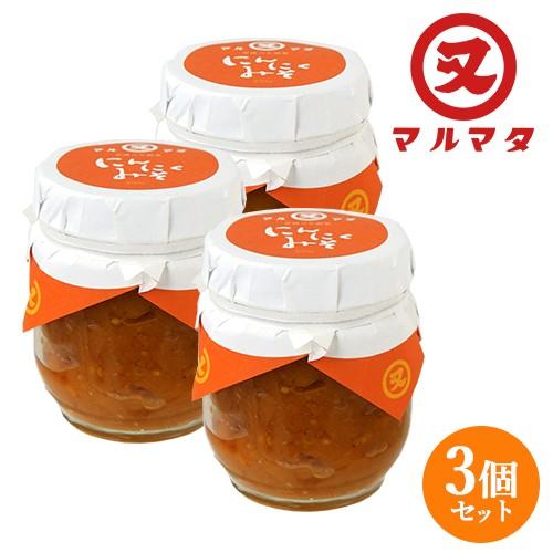 5%還元 【●お取り寄せ】大分県産 にんにくみそ 200g×3個セット おかず味噌 九州醤油 マルマタ醤油【送料無料】