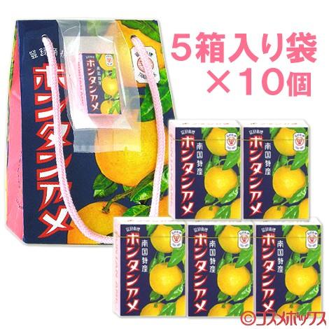 【●お取り寄せ】●送料無料 セイカ食品 ボンタンアメ 手さげ袋 200g(5箱)×10袋入