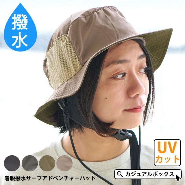 メンズ レディース 春 夏 春夏 夏用 全4色 帽子 ハット アウトドア 熱中症 紫外線対策 日よけ帽子 日除け 日焼け防止 つば広帽子 夏フェ
