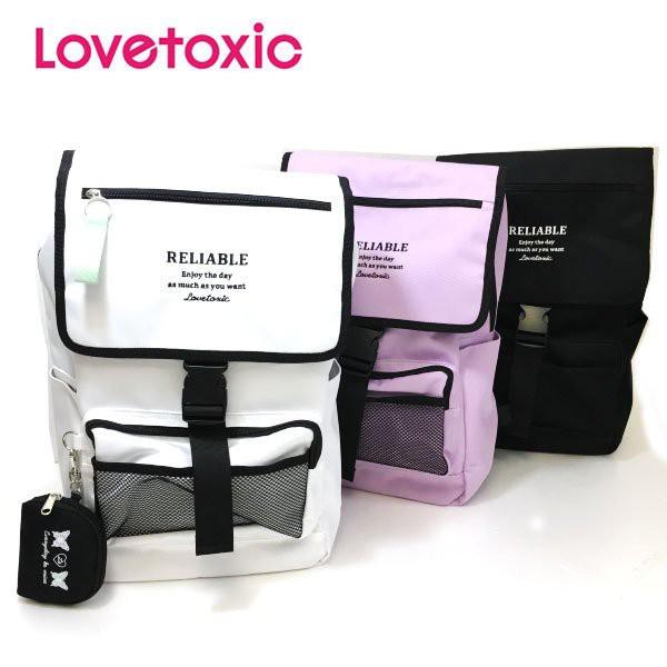 Lovetoxic ラブトキシック 子供服 ポーチつきフラップDパック lt8311417