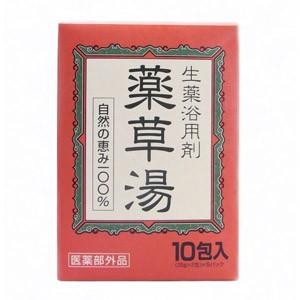 ライオンケミカル 薬草湯 10包[配送区分:A]