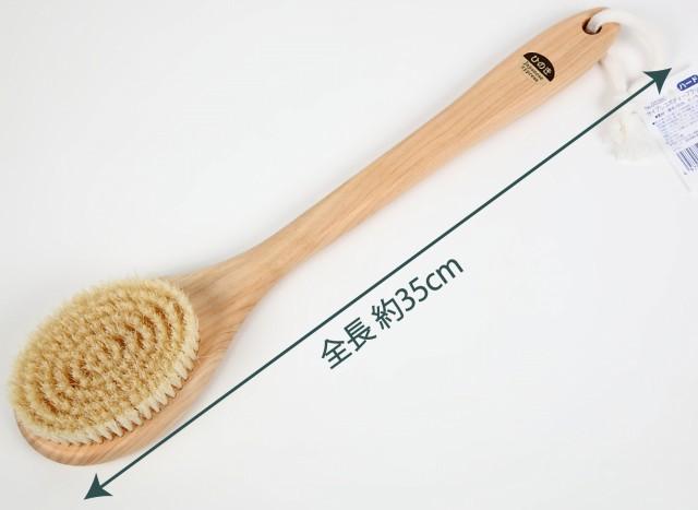 【日本製】サイプレスボディブラシL(ハード)_