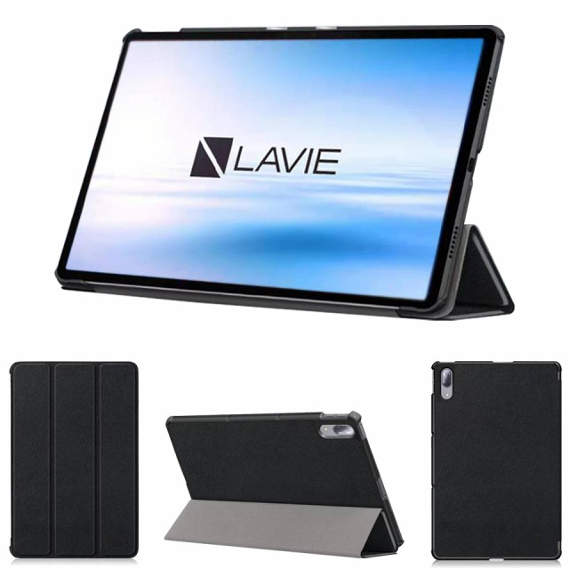 wisers 保護フィルム付き タブレットケース NEC LAVIE T11 T1195/BAS PC-T1195BAS 11.5インチ 専用 超薄型 スリム ケース カバー