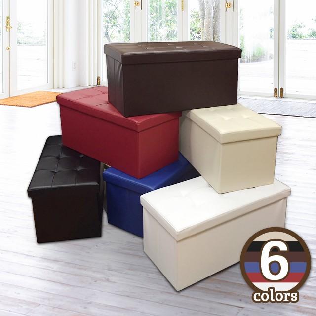 収納スツール 収納ボックス フタ付き 折りたたみ PVCレザー ファブリック チェア 椅子 オットマン