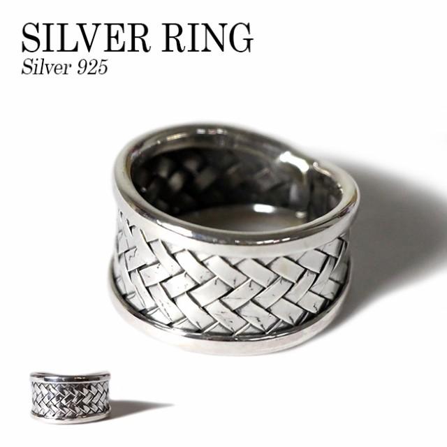 シルバーリング シルバー925 シルバーアクセ 15-27号 指輪 ピンキーリング メンズ レディース ペア おしゃれ ペアリング