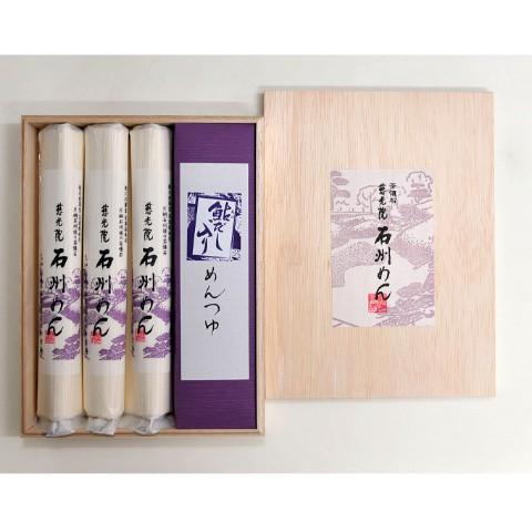 送料無料 そうめん 慈光院石州麺 (6食入り)SMT-30 のしOK 素麺/ 贈り物 グルメ 食品 ギフト お歳暮 御歳暮