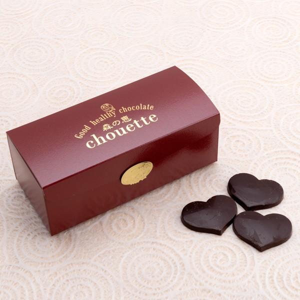 送料無料 笠間市名産品 森の恵 チョコレート(ビター)24枚入 /スイーツ ビターチョコ エゾウコギ ハート型 ギフト お歳暮 御歳暮