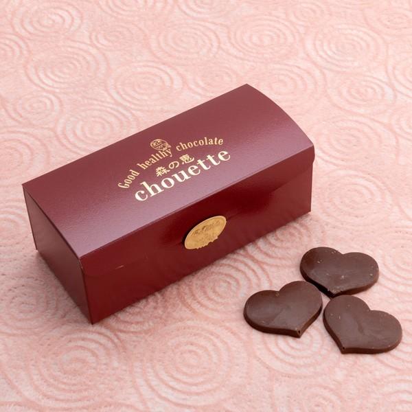 送料無料 笠間市名産品 森の恵 チョコレート(ミルク)24枚入 /スイーツ ビターチョコ エゾウコギ ハート型 ギフト お歳暮 御歳暮