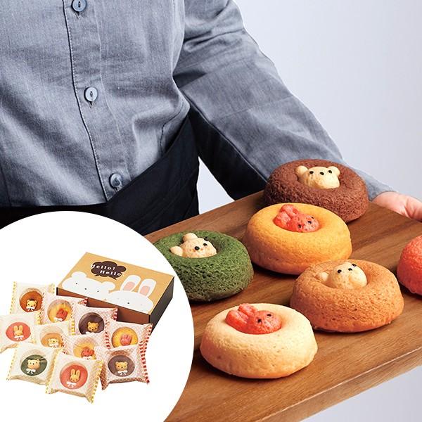 送料無料 カリーノ アニマルドーナツ 10個 / スイーツ 洋菓子 かわいい くま うさぎ お取り寄せ グルメ 食品 ギフト お歳暮 御歳暮