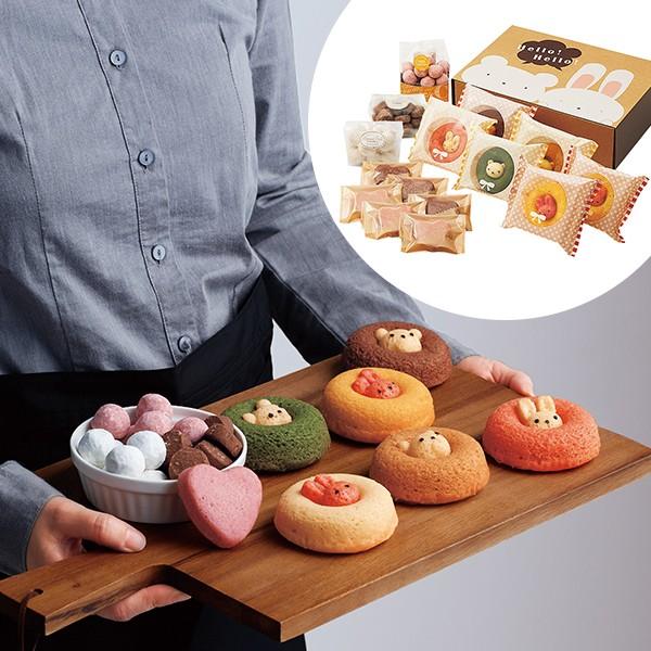 送料無料 カリーノ アニマルドーナツ&焼菓子セット B / スイーツ 洋菓子 かわいい くま うさぎ お取り寄せ グルメ 食品 ギフト お歳暮