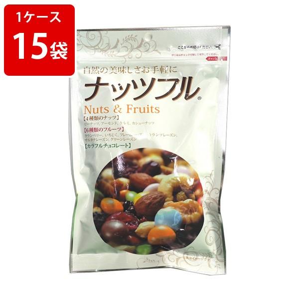 ケース売り ナッツフル 150g ミックスナッツ ドライフルーツ チョコ (1ケース/15袋入) 味源