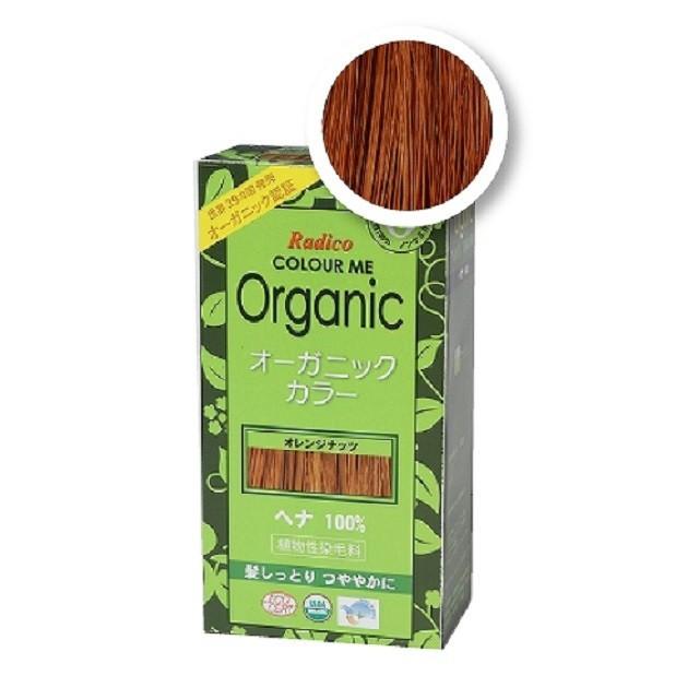 グリーンノート カラーミーオーガニックシリーズ オレンジナッツ 100g