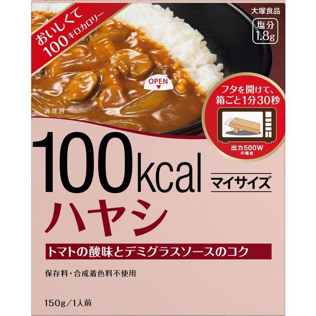 ◆大塚食品 マイサイズ ハヤシ 150g【5個セット】 ※発送まで7〜11日程