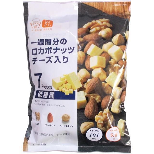 ◆デルタ ロカボナッツ チーズ入り 23g×7袋入【5個セット】