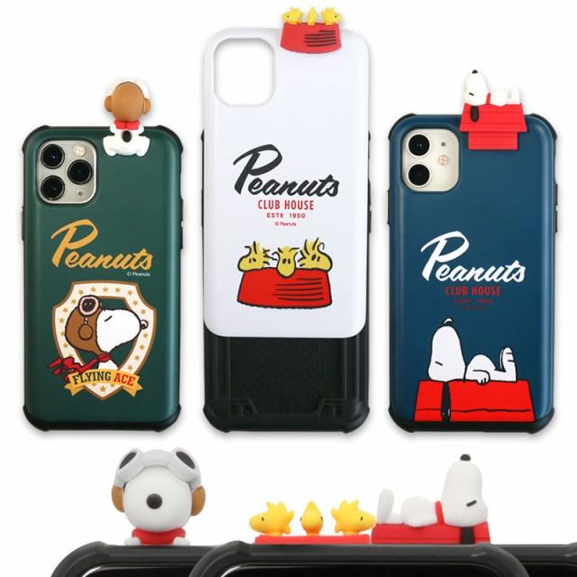 【並行輸入品】 iPhone 11 Pro ケース iPhone 11 ケース PEANUTS SNOOPY フィギュア付きスライド式カードケース (ピーナッツスヌーピー)