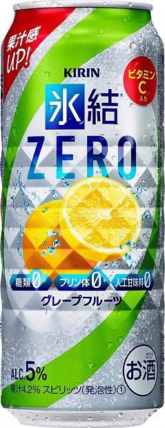 お中元 ギフト プレゼント チューハイ キリン 氷結 ZERO グレープフルーツ 500ml缶 2ケース48本入り 送料無料