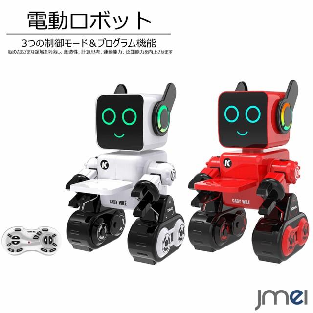 電動ロボット リモコン付き USB充電式 ロボット おもちゃ 子供 クリスマスプレゼント プログラム機能 録音 音楽 ダンス 充電お知らせ 無