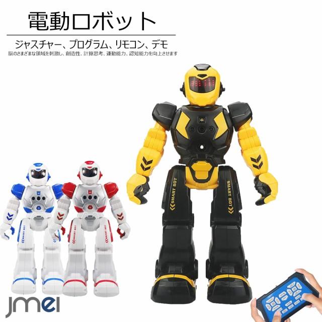 ロボット おもちゃ 人型 電動ロボット リモコン付き USB充電式 子供 クリスマスプレゼント プログラム機能 録音 音楽 ダンス 充電お知ら