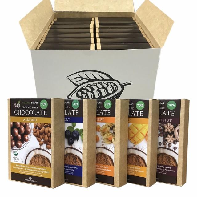 5種類各3個15個セット チョコボール アーモンド ブルーベリー マンゴー サチャインチナッツ ゴールデンベリー 有機カカオ70%