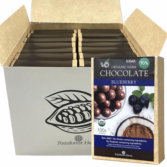 ココナッツシュガー ブルーベリー ダークチョコレート70% 100g 15個