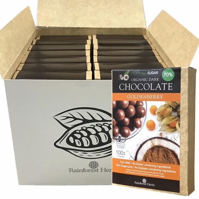 クール便 最終価格 賞味期限2020/6/11の為訳ありアウトレット チョコボール ゴールデンベリー オーガニック ダークチョコレート70% 100g