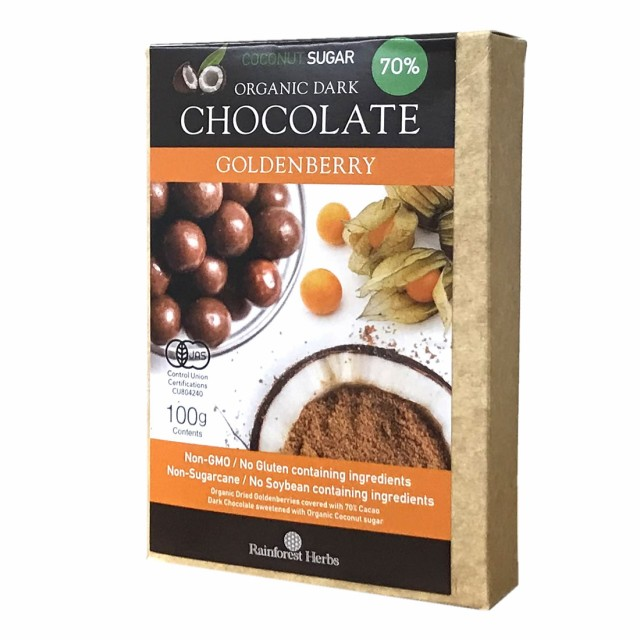 ココナッツシュガー ゴールデンベリー オーガニック ダークチョコレート70% 100g 1個 メール便送料無料