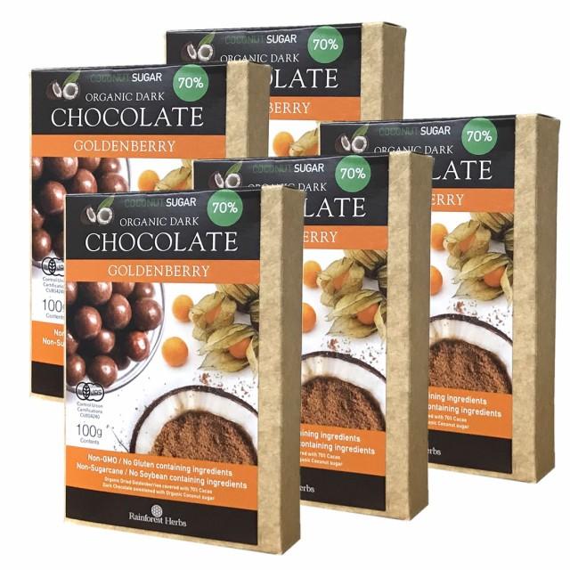 ココナッツシュガー ゴールデンベリー オーガニック ダークチョコレート70% 100g 5個 メール便送料無料