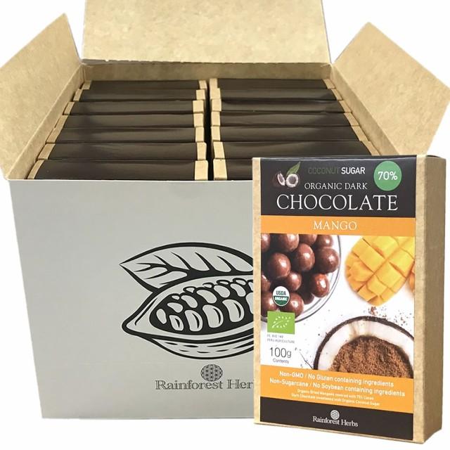 ココナッツシュガー マンゴー ダークチョコレート70% 100g 15個