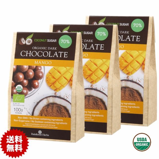 ココナッツシュガー マンゴー オーガニック ダークチョコレート70% 100g 3個