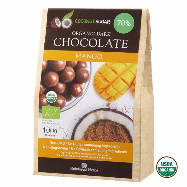 賞味期限2019年12月のため半額 ココナッツシュガー マンゴー オーガニック ダークチョコレート70% 100g 1個