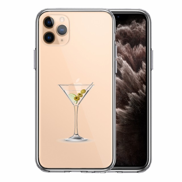 iPhone11 iPhone11pro iPhone11pro Max ハイブリッド クリア 透明 ケース カバー カクテルグラス フルー