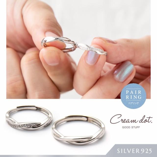 【ゆうパケット送料無料】ペアリング シルバー925 レディース メンズ 単品 指輪 silver925 ブランド フリーサイズ 大きいサイズ 調節可能